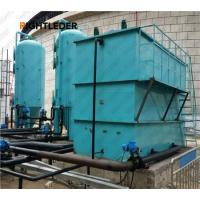 地埋式造纸废水处理设备 废水处理系统