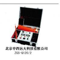 中西轻型直流高压试验器 型号:SH16-ZGSIII-Q120/2库号:M6334