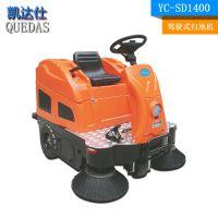 嘉兴度假村用驾驶扫地车价格 凯达仕电动扫地机YC-SD1400