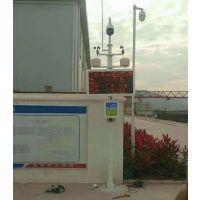 中环环保ZHHB-YZ城市扬尘监测设备 空气污染水平在线监测