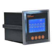 安科瑞 PZ72L-E/J 交流检测电能表
