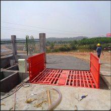 工地自动冲洗设备 洗车平台 建筑工地洗轮机洗车机
