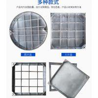 湖南张家界不锈钢隐形井盖生产厂家