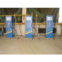 兰洋液化气电子灌装秤