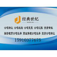 http://himg.china.cn/1/4_103_237086_511_386.jpg