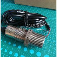 中西(LQS特价)超声波测距传感器(3米) 型号:CK08-JCS2503库号:M17252
