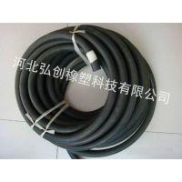 弘创现货供应夹线输水橡胶软管/HG2184标准