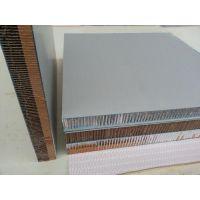 广东铝蜂窝板厂家 幕墙铝蜂窝板价格