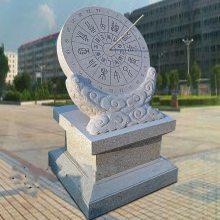 石雕日晷黄锈石校园计时器雕塑摆件大理石赤道式太阳表古代圭表华表石头钟表