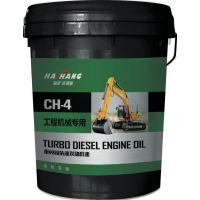 批发CH 柴油机油 重庆柴机油