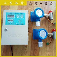 甲醇气体浓度监测系统 甲醇浓度超标声光报警器