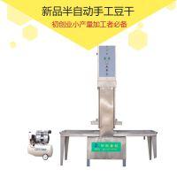 安徽制作豆腐干的小型设备 豆干成型压榨机兰花干加工设备