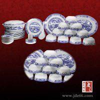 景德镇高档餐具价格 陶瓷餐具生产厂家 唐龙陶瓷