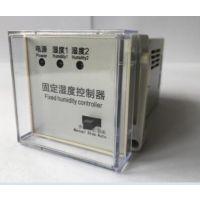 杭州禹电 YDI-S2K-N 固定两路湿度控制器