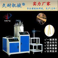 久耐机械厂家 复合材料碳纤维拉挤型材聚氨酯注胶机 玻璃钢管环氧树脂注胶设备