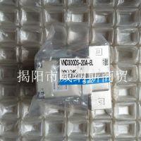 正品原装SMC电磁阀 VND300DS-20A-BL 接受全系列订货