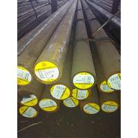 仁怀市供应、H13价格、H13模具钢、价格、