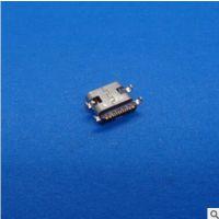 Type-C 16P 母座 USB 3.1 四脚沉板母座 无后盖定位柱 铆合