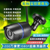 北京安装监控系统远程监控、监控系统,工厂监控,厂房监控