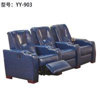 家庭影院功能沙发_家庭影院沙发功能 电动伸展沙发生产厂家