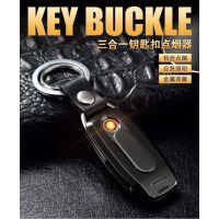 现 货  新款恒邦HB125上推带钥匙扣USB充电点烟器金属打火机礼盒