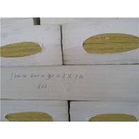 陇南加钢丝网外墙保温抹灰岩棉板13个厚/直销价格