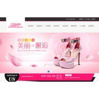 南宁网站开发,企业网站,南宁网页设计低至588元