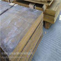 切割锡青铜板-耐磨易车削Qsn4-0.3青铜大板-铸造青铜板