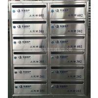 供应上海2列6层、2列5层款式不锈钢信报箱