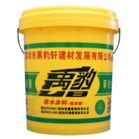 深圳建筑防水涂料-禹豹丙烯酸弹性防水涂料