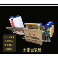 葡萄除害用烟雾机 沧州出售爆款烟雾机 汽油机带动的农用弥雾机