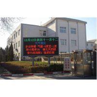 腾宇电子 公园、机关企事业单位、居民生活区、、噪声环境监测系统JCXT