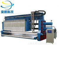 供应程控自动压滤机 上海压滤机生产厂家 国际一流压滤机生产技术