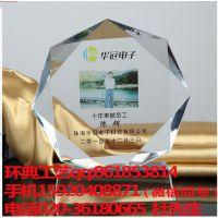 广东水晶大拇指定做,太阳花奖牌,-环典