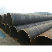 大口径螺旋钢管D2400(2420*12)厂家现货