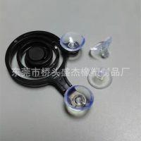 PVC透明吸盘15MM 游戏摇杆吸盘 蘑菇头小吸盘生产厂家