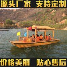 浙江绍兴出售仿古乌篷船 装饰道具船 婚纱摄影船 观光手划船可定制