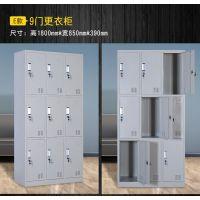 宿州市地区钢制浴室更衣柜/文件柜/ 办公柜/档案柜/资料柜/铁皮柜