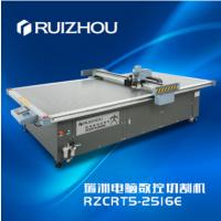 RZCRT5-2516E瑞洲第5代超高频震动刀切割机 沙发座椅汽车用品箱包手袋材料裁切