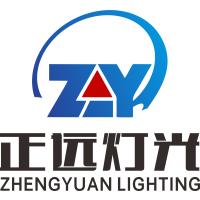 广州市正远舞台灯光设备有限公司