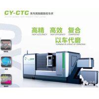 供应云南CY集团智能数控机床
