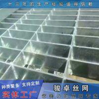 304钢格栅 防滑沟盖板用途 钢格栅厂家供应