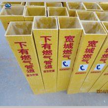 国家电网标志桩 100×100×3.5mm方管桩 北京玻璃钢标志牌价格 河北华强