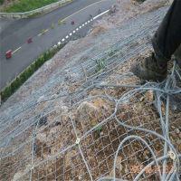 山体护坡防护网@安首主动防护网批发厂家