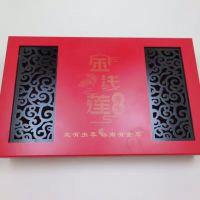 专业销售 仿古木盒 端庄包装木盒 高档木盒 浙江木盒厂家