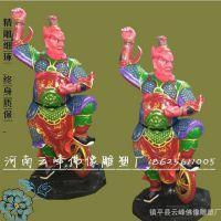 河南云峰佛像厂家批发 王天君 王灵官2米 彩绘神像