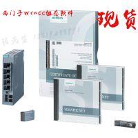 西门子WinCC工程组态6AV2101-0AA04-0AA5博途