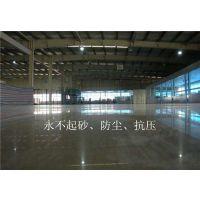 佛山桂城厂房硬化地坪价格 水泥硬化剂地坪做法 固化地坪施工方案