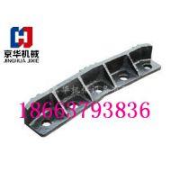 厂家直供30T型刮板输送机压链块 质优价廉