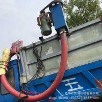 电动多功能提升机品牌 饲料颗粒上料输送机 宏瑞质量有保障